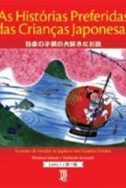 As Histórias Preferidas Das Crianças Japonesas capa