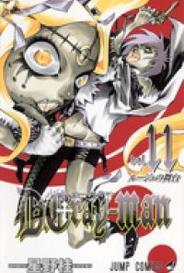 D.Gray-Man #11 capa