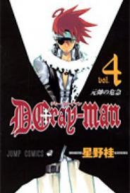 D.Gray-Man #4 capa