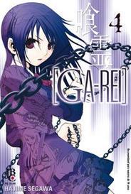 Ga-Rei #4 capa
