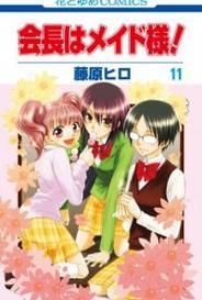 Kaichou Wa Maid-Sama #11 capa