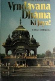 Vrndavana-Dhama Ki Jaya! capa